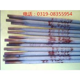 T247高锰铝青铜焊条
