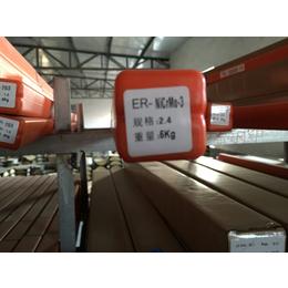 镍基合金焊条ENiCrFe-2合金镍基焊条
