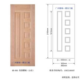 木门面板 贴木皮模压门板