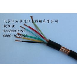 万顺达牌ZR-NH-KFFRP阻燃耐火防腐控制电缆