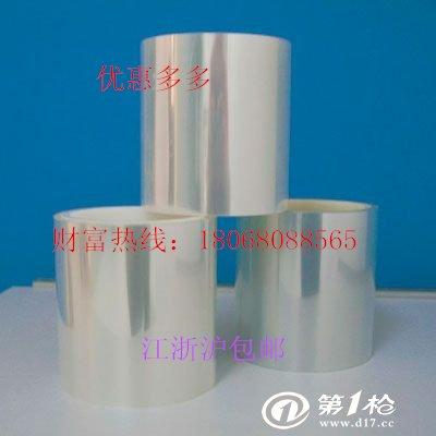 三层结构高清防刮保护膜普遍用于屏幕保护