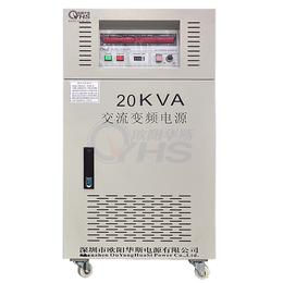 型号OYHS-98830三进单出变频电源