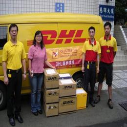 裕锋达公司供应广东潮州发往俄罗斯的国际快递代理公司