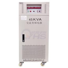 型号OYHS-98345三进三出变频电源