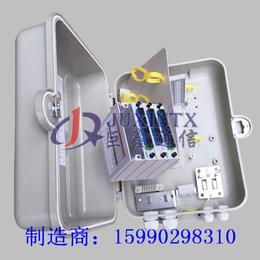 巨鑫通信1分32光分路器箱48芯SMC光纤分纤箱