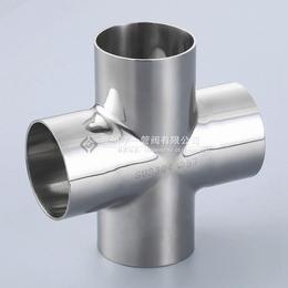 温州宇一 厂家直销 不锈钢卫生级304 316L 焊接四通