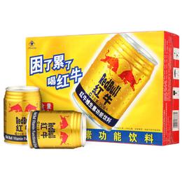 红牛250罐装饮料 深圳区域 特价供应