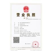 浙江华涌防雷科技有限公司