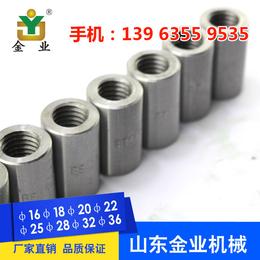 诸城市直螺纹套筒价格 16钢筋变径套筒标准价格 金业机械