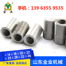 供应苏州28钢筋直螺纹连接套筒 钢筋直螺纹滚丝机