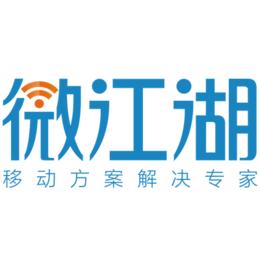 微信营销微江湖-中小企业