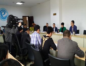 义乌举行2016中国国际电子商务博览会推进会