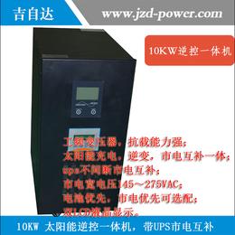 光伏发电专用10kw96v 太阳能逆变 控制充电器