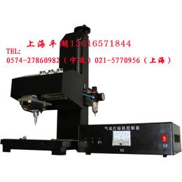 供应上海平湖工业气动打标机 常州打标机 南通打标机 刻字机