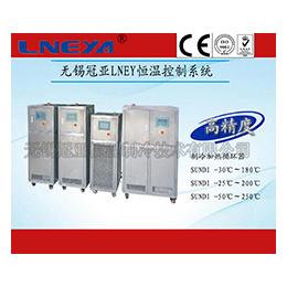 无锡生产加热制冷浴槽实验室使用安全稳定