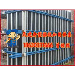 上海_钢结构模板支撑加固组合 省时省工 降低成本 定制供应