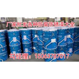 厂家直销亿展漆环 氧 富 锌 底 漆质量好价格低