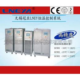 加热制冷循环装置应用反应釜全国保修