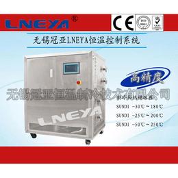 无锡冠亚制冷加热一体机工业生产使用