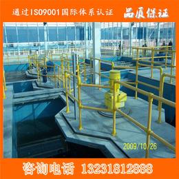 玻璃钢护栏围栏型号  价格
