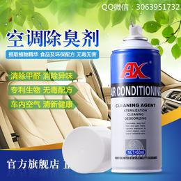 空调风道清洗剂空调泡沫清洗剂