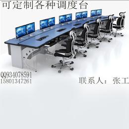 2017新款指挥中心电力调度台监控控制台操作台监控室专用