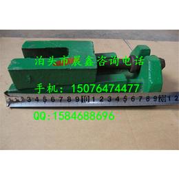 大量促销晨鑫品牌各种型号设备调整垫铁