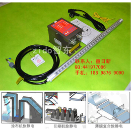 复合机消除静电器 玻璃覆膜除静电除尘用ST-503A离子风棒