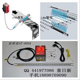 折叠机薄膜分切机消除静电qy8千亿国际 制袋机去除静电专用离子风棒