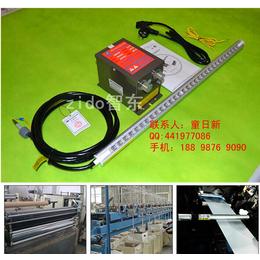 纸张消除静电设备 纸张印刷静电消除器ST-503A离子风棒