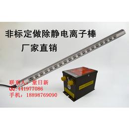 史帝克ST--505A感应式离子棒 ST-403A高压发生器