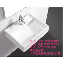 厂家直批洗面盆浴室洗脸盆面盆 优质家居卫浴 泌腾洁具