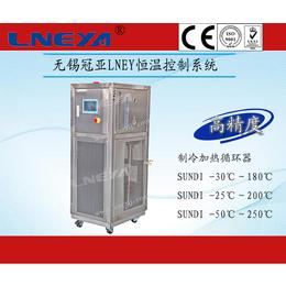 安全稳定动态曲线性控温加热冷却循环机制药行业专用