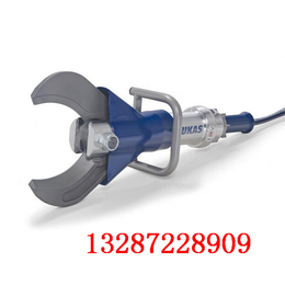 德国卢卡斯S311液压型剪断器进口剪断器价格