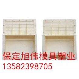混凝土高铁遮板模具采购价格
