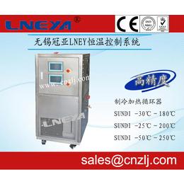制冷加热浴槽一台设备控制多台反应釜