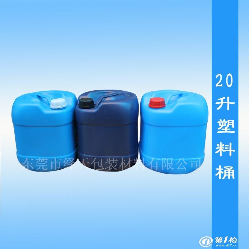 包装容器 塑料桶/罐 深圳批发 蓝白20kg堆码桶 方桶 塑料桶定做 加厚