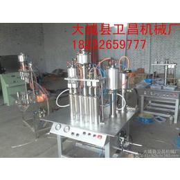 供应自喷漆罐装机器自喷漆qy8千亿国际厂家直销