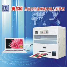 夏日即将到来数码印刷设备可创业家用