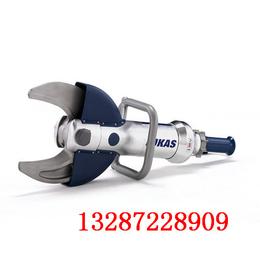 德国卢卡斯S700液压剪断器进口剪断器价格