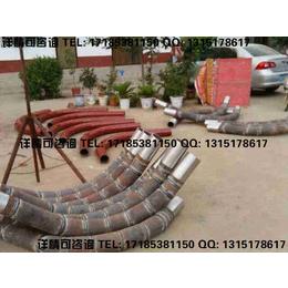 金属矿山浆体输送用陶瓷复合管