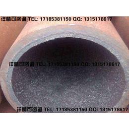 金属矿山松散物料输送用陶瓷复合管