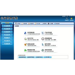 会员卡管理 会员卡制作会员管理软件