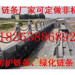 供应亚博国际版14mm18mm保证高质量镀锌护栏链条