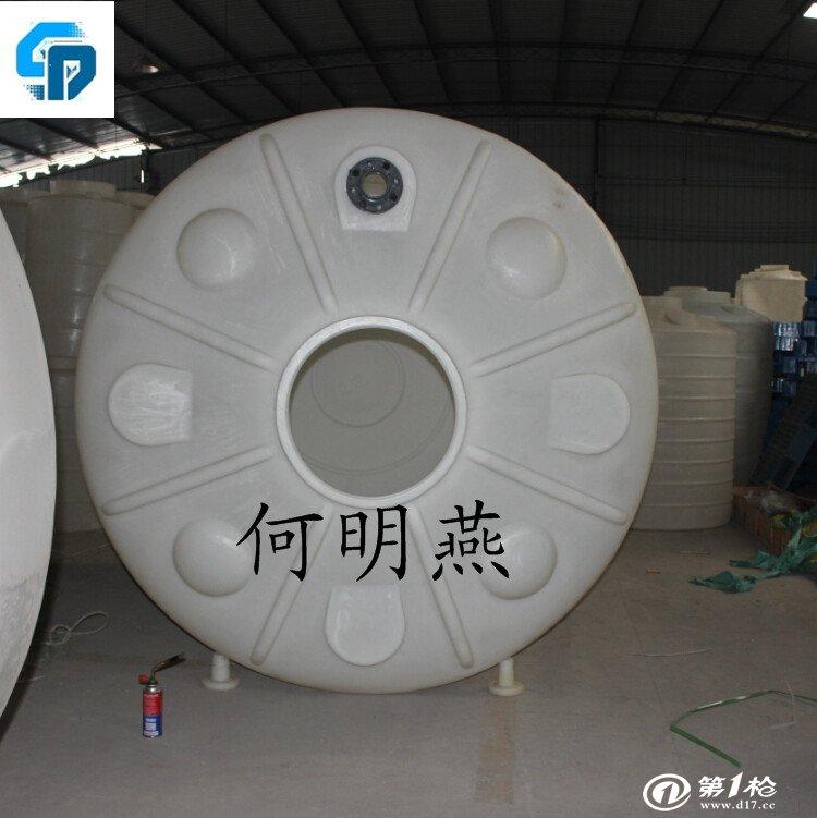15吨外加剂储存罐15立方减水剂储存桶