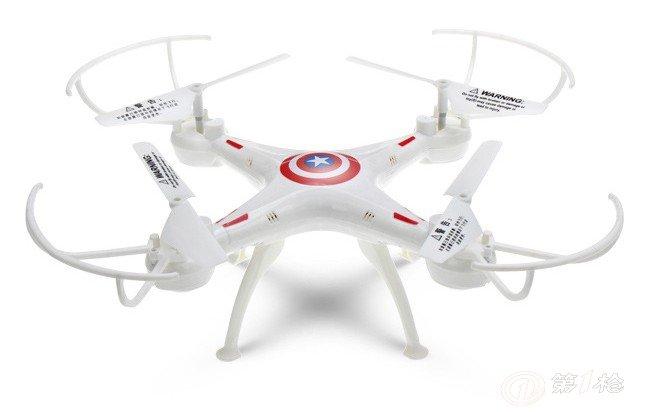 a3航拍无人机充电四轴飞行器玩具遥控飞机