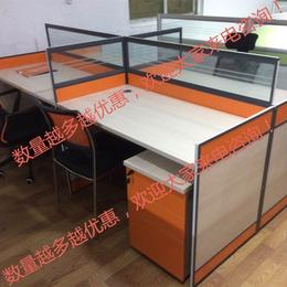 办公桌 电脑桌 多人设备