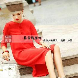 福婆系列真丝拼铜氨丝2016年夏装品牌尾货