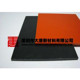 石岩台面电木板沙井工装电木板批发福永绝缘载具电木板零售