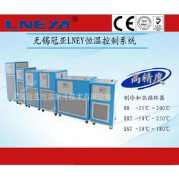 无锡生产控夹套温度简易型加热制冷qy8千亿国际应用化工行业